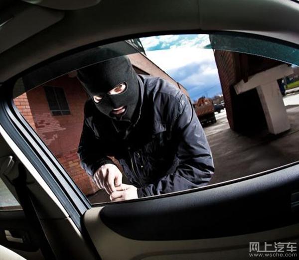 车钥匙丢了车会被偷吗 这样做可以快速找回钥匙
