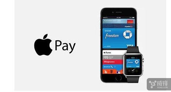 ApplePay年内将会登陆这些国家