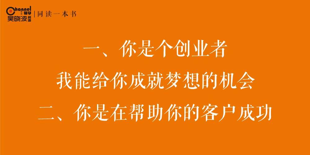 他们曾对马云说:不要股票和期权,能不能给点现金|书友会