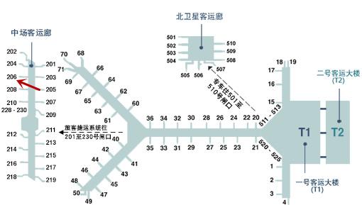 仁川机场t1平面图