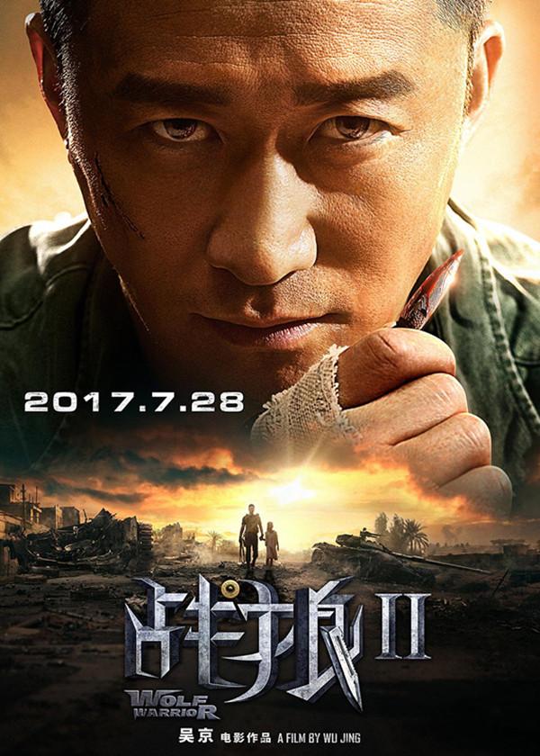 """《战狼2》:冷锋能成为""""中国队长""""吗"""