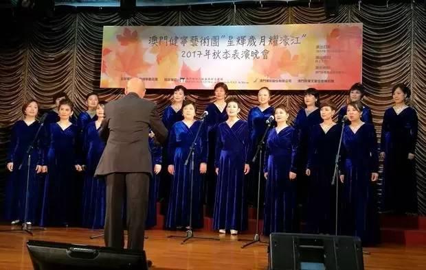 女声小组唱《山楂树》图片