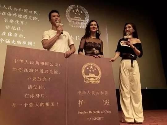 中国护照不一定能带你去世界任何地方,但能把你从任何地方接回家!