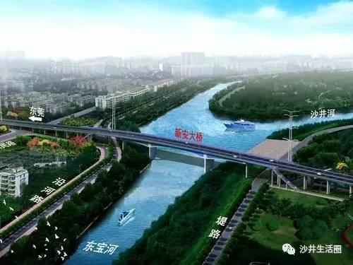 最新 新安大桥开通时间最多还要27天 这回不会狼来了