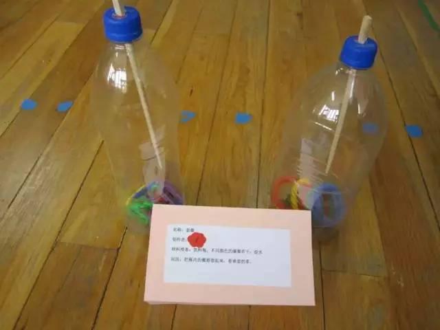 62款幼儿园手工玩教具制作大全!总有一款合适你