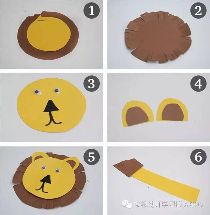 儿童手工制作狮子