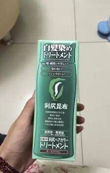 日本昆布染发膏 说好了一起白头的,你却偷偷染了发图片