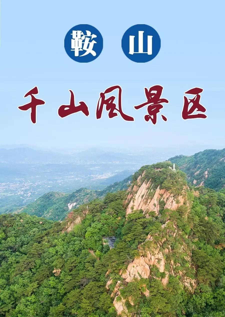 http://www.as0898.com/anshanjingji/15848.html