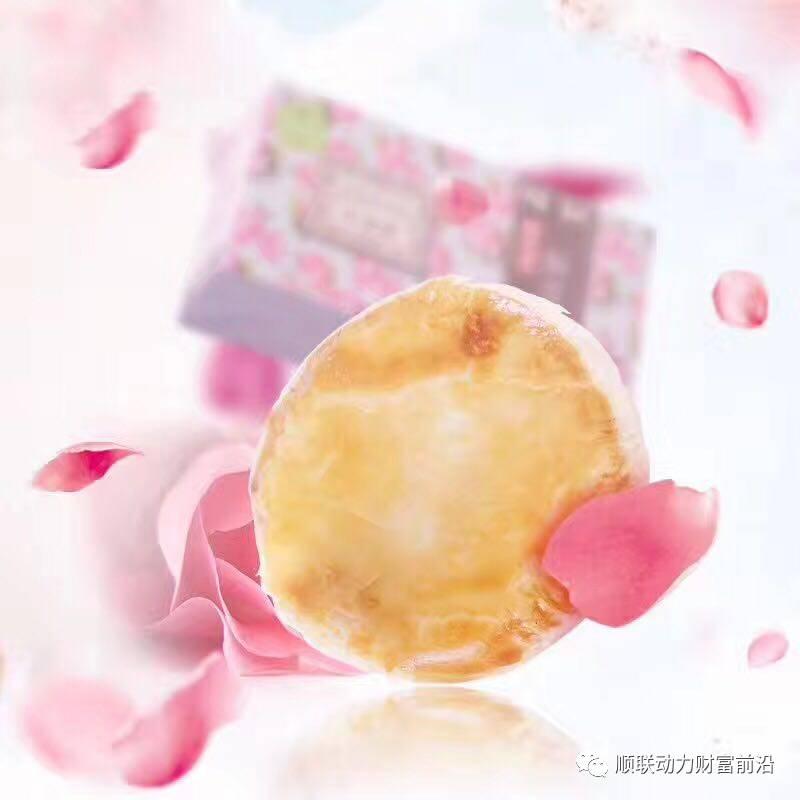 云南特产 鲜花饼