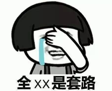 阳泉男子网恋1个月转给对方2万多,对方竟然是男人图片 16771 454x368