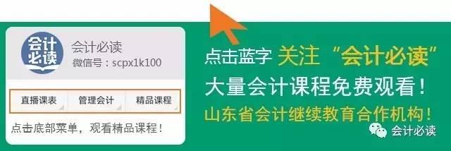 注意:这两种增值税专用发票不需要认证!_搜狐