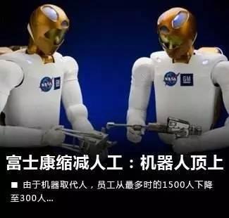 谷歌AI人工智能研究又创奇葩