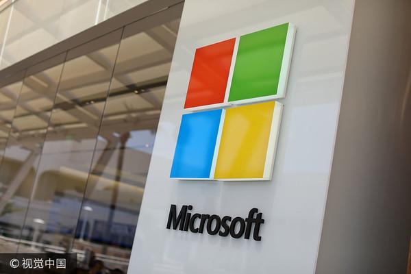 为AI注入智慧 人工智能将成为微软未来