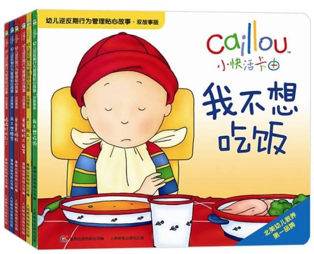 绘本 2岁宝宝可以看什么绘本