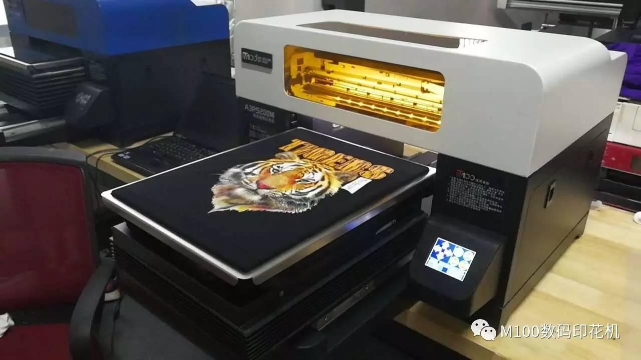 m100ps200豪华型小型数码印花机 服装印花好帮手