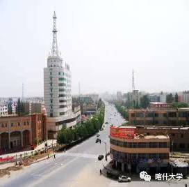 新疆洛浦县地图_新疆洛浦县人口