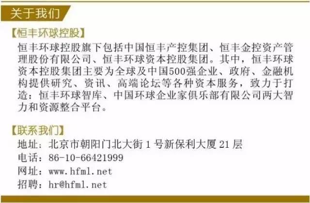 2007-2017,中国财富十年进化史 - wujun700 - wujun700的博客