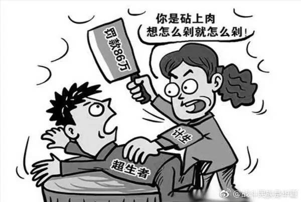 到2100年,中国将只有6亿人?
