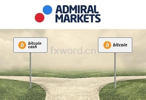Admiral Markets成为首家推出比特币现金交易的外汇经纪商