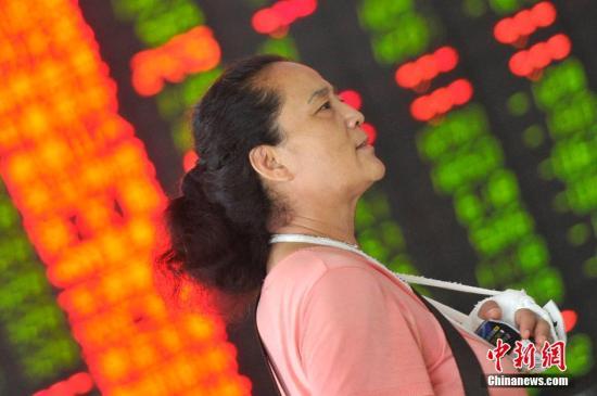 证监会核发7家IPO批文,筹资不超28亿元