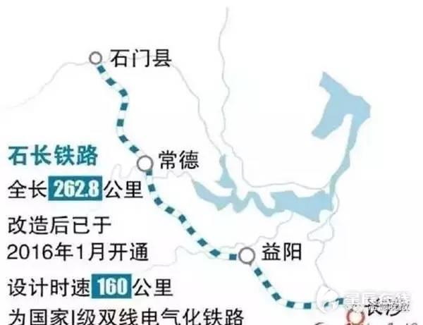 揭秘丨长沙到常德动车长啥样 1.18亿的 铁路公交图片