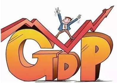 GDP2017半年_2021年上半年GDP数据公布,赣州增量不及九江