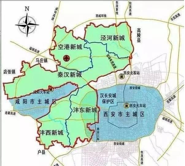临潼市2020高清规划图