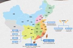 销售热线:400-027-1717转104742 碧桂园·北纬21° 楼盘地址:广西省