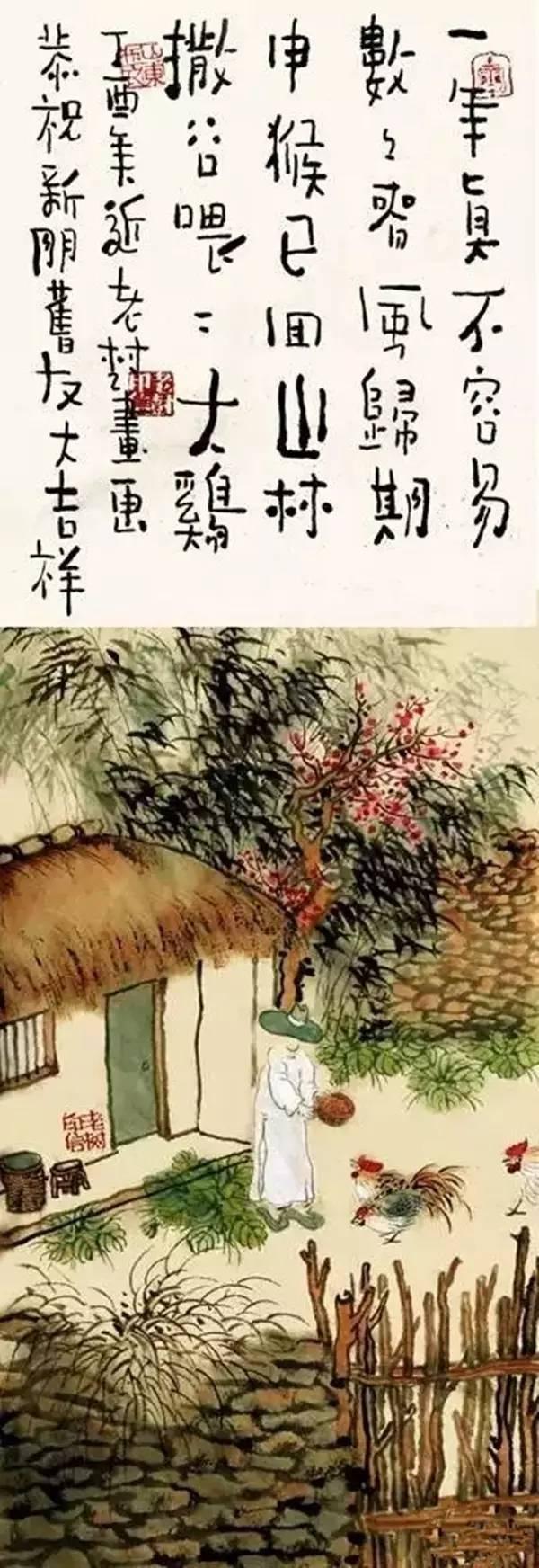 感激糊心,培养好绘——老树