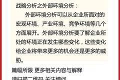 一起玩pk棋牌游戏青海一起pk棋牌游戏保险柜 - 道客巴巴