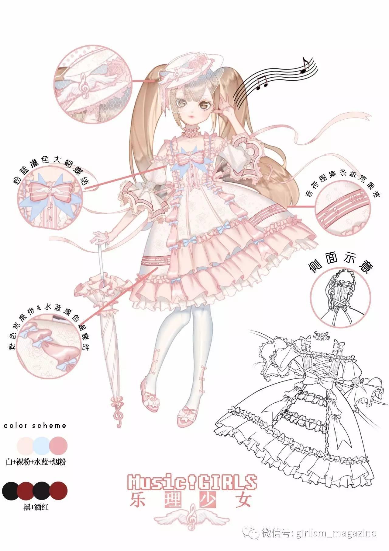 【lolita画稿大赛】参赛作品展示11,发现遗珠之美图片