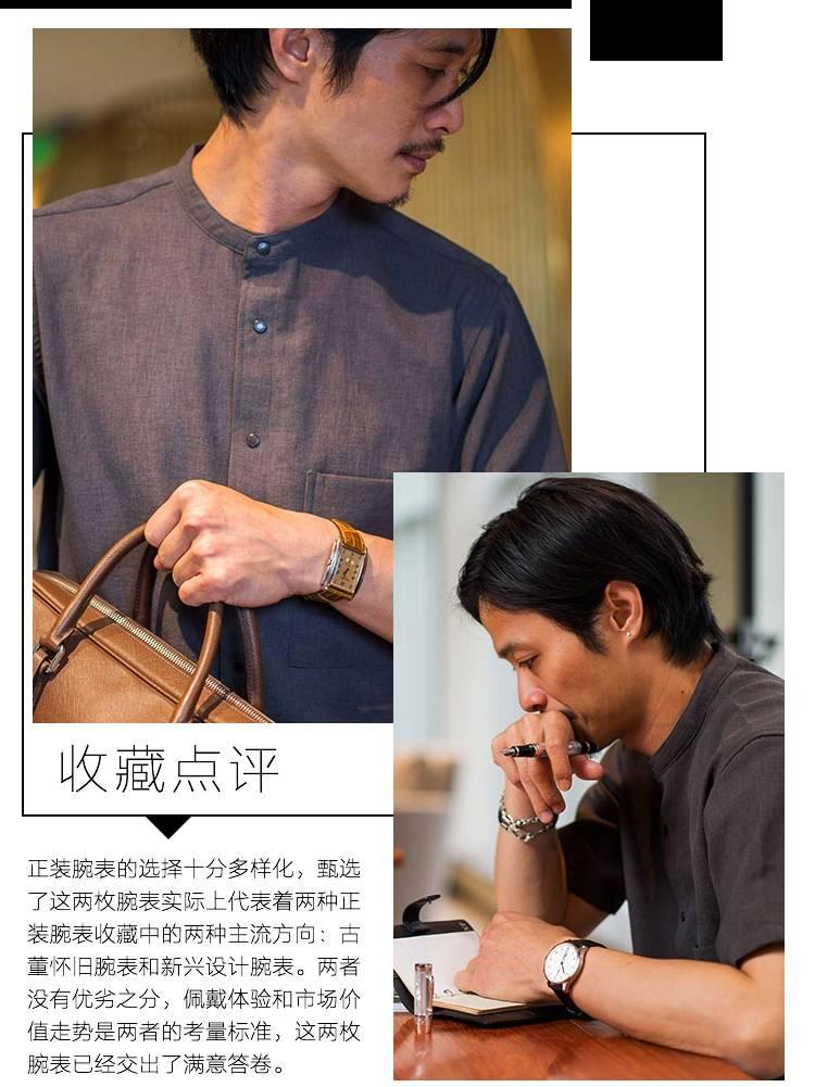 香港六合彩大全只有腕表大神才找得到的10枚高价值古董腕表