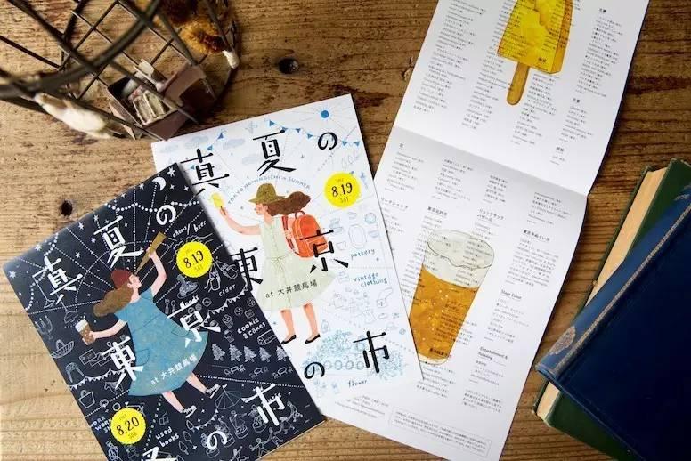 8月夏季「东京蚤の市」初登场,一起去集市淘宝吧!