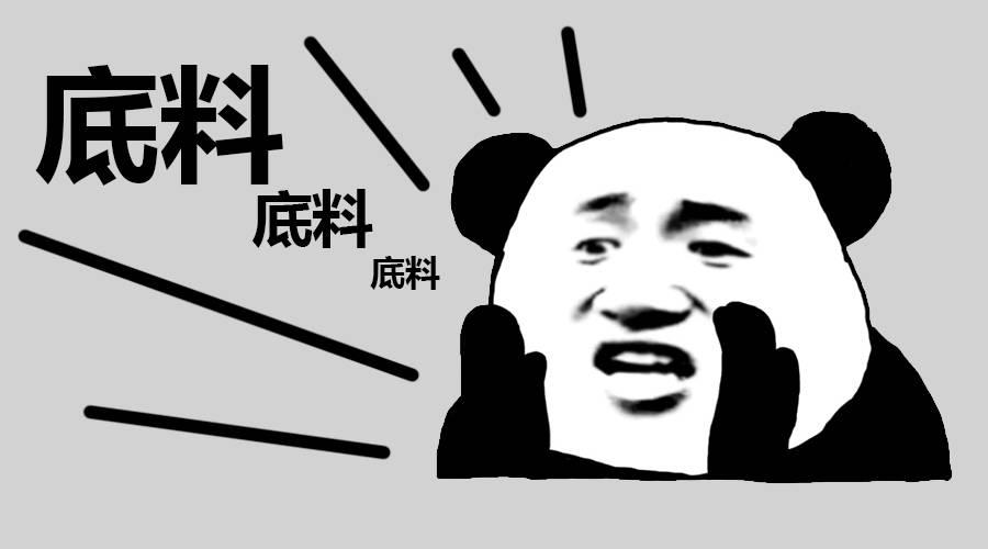 老子吃火锅,你吃火锅底料 | 动态纯文字表情包图片