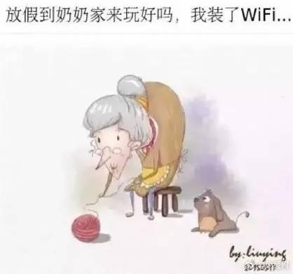 奶奶做饭你都不爱吃了?没挨过饿啊,手机哪有奶奶炖的肉,包的饺子好!
