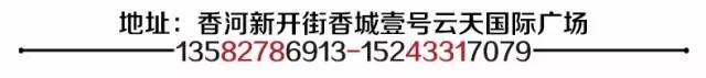 香河供电所发布最新停电通知!这么多地方停电,请最好准备!