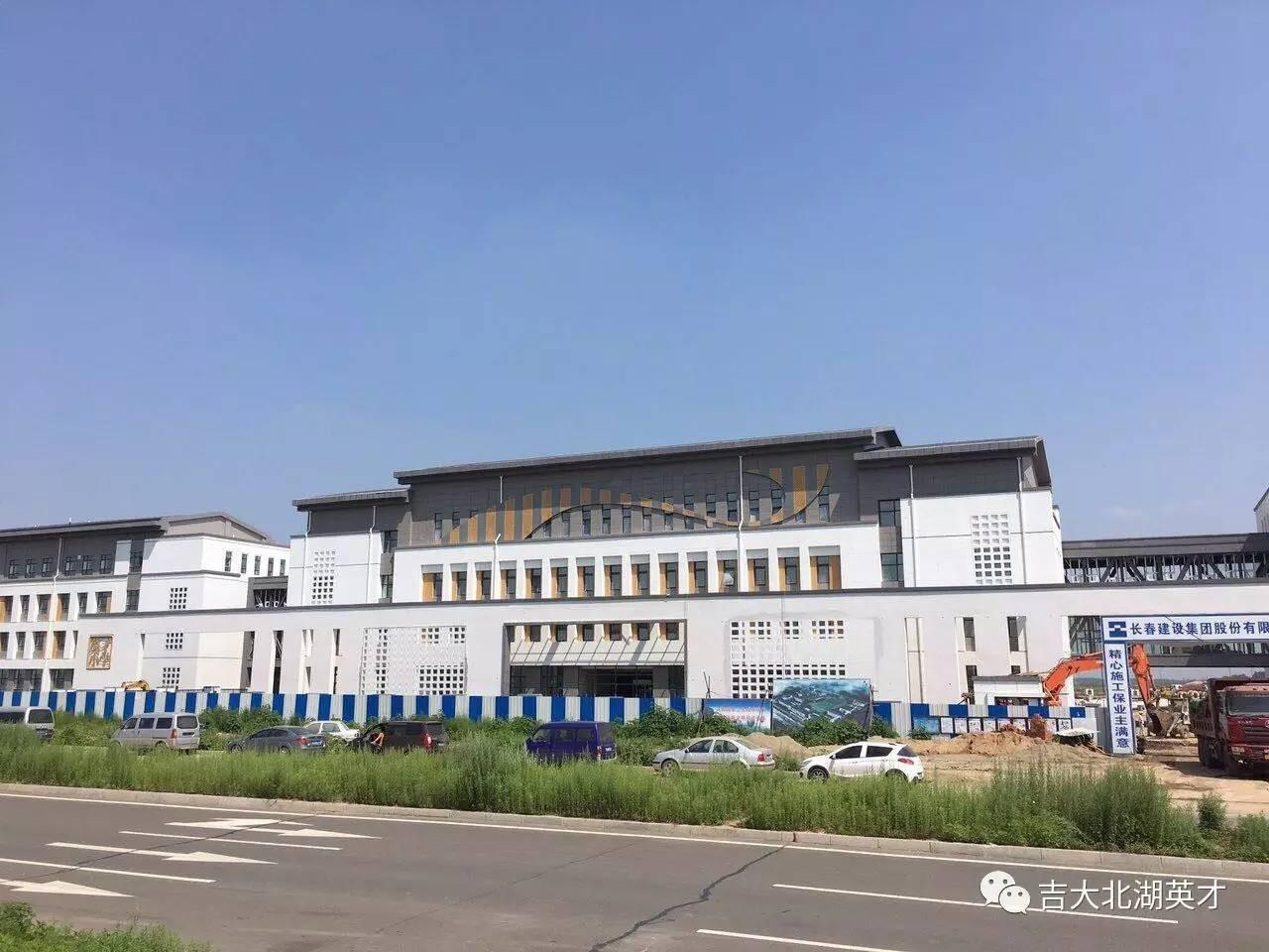 北京音乐学院野外事件