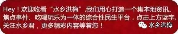 无偿献血走进洪梅镇综合服务中心
