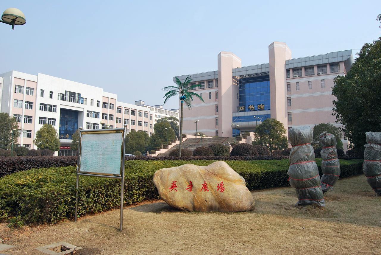 湖南商学院改名