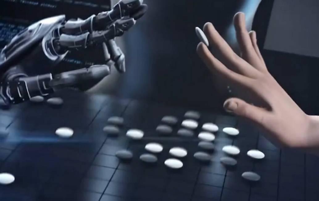 新一代人工智能发展规划发布,计划出炉