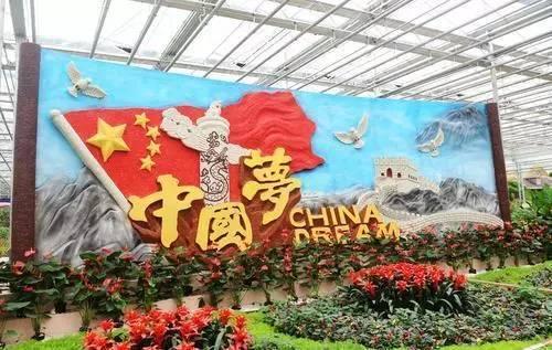 """以""""喜迎十九大·共圆中国梦""""为主题的创意农业园分为五个板块,除了"""""""