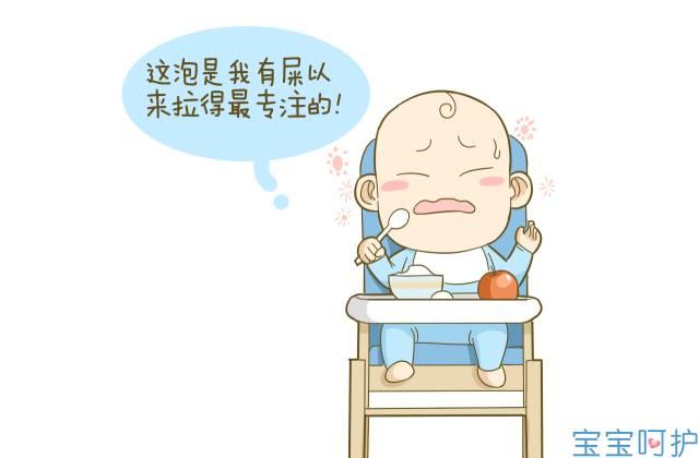 宝宝哭声的含义有10种,你都能听懂吗
