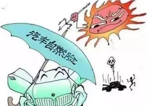 汽车保险哪个公司最好,还是中国平安