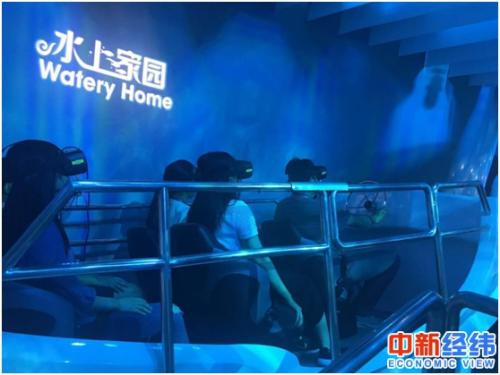 浙江山水主题小镇规划馆首亮相:高科技构建八大业态体系