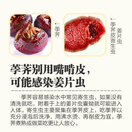 81岁老人口咽癌最佳治疗方法_口咽癌图片