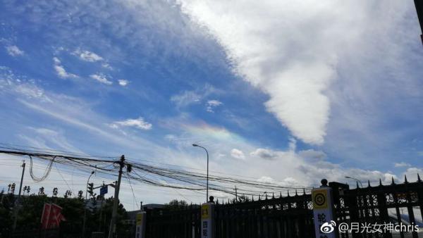 美 北京上空突然出现 五彩祥云 奇观