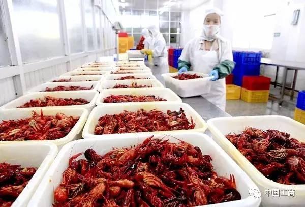 小龙虾 大产业