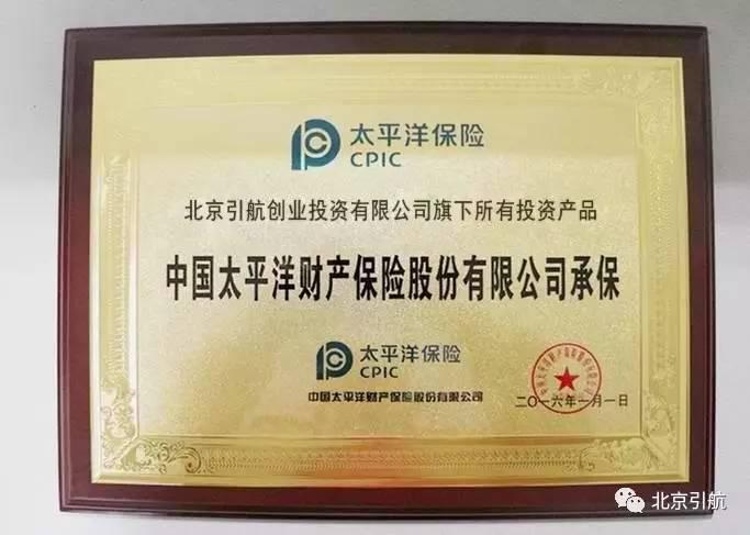 关于贯彻落实2019年城乡居民基本医疗保险工作的通知 福州...