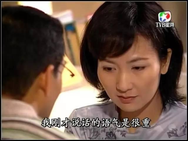 《鉴证实录》算是香港刑侦剧中的代表,陈慧珊饰演的法医和林保怡饰演图片