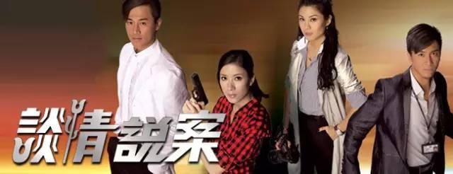 """林峰和杨怡在剧中""""阶级差别""""的爱情,这部戏是彻底的""""爱情""""盖过了""""案情图片"""